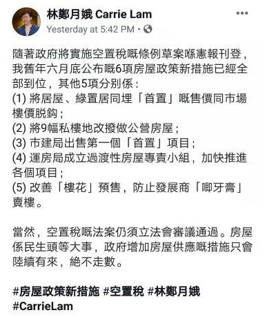 WeChat Screenshot_20190915154209.png