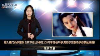 范冰冰38岁生日,李晨不理,获某总监深情告白