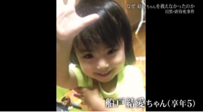 日本5岁女童去年遭凌虐致死 其母今被判8年