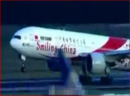 事故频发  国航一架波音客机起飞后引擎起火