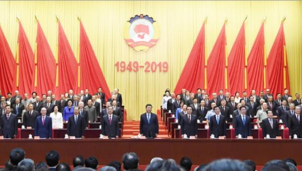 政协70年大会 李瑞环贾庆林俞正声罕见齐齐现身
