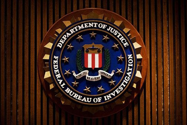 GettyImages-75960147-FBI-600x400.jpg