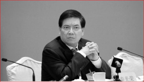 """罪名""""公开唱反调"""" 秦光荣被开除中共党籍"""