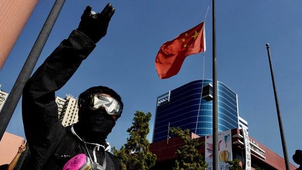 """香港""""勇武派"""":我们不认同中共而非中国…"""