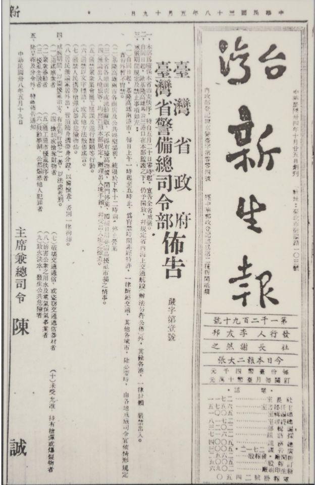 _96927772_1.1949.jpg
