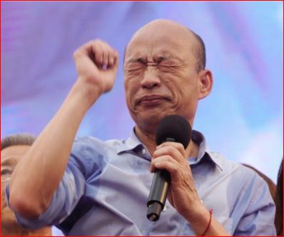 台湾大选倒数百日 韩国瑜深陷3危机