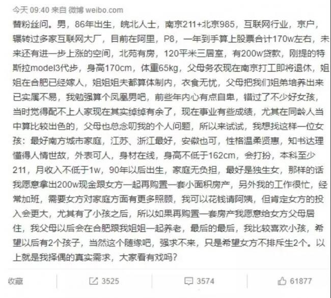 WeChat Image_20190930150108.jpg