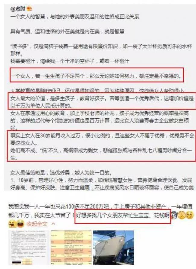 WeChat Image_20190930150126.jpg