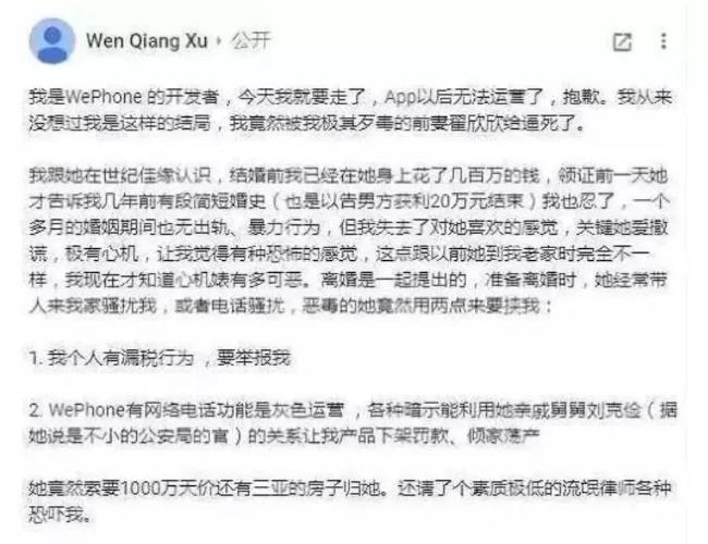 WeChat Image_20190930150145.jpg