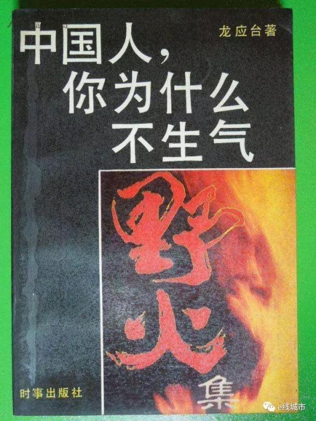 WeChat Image_20190930160451.jpg
