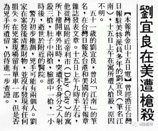 WeChat Image_20190930161253.jpg