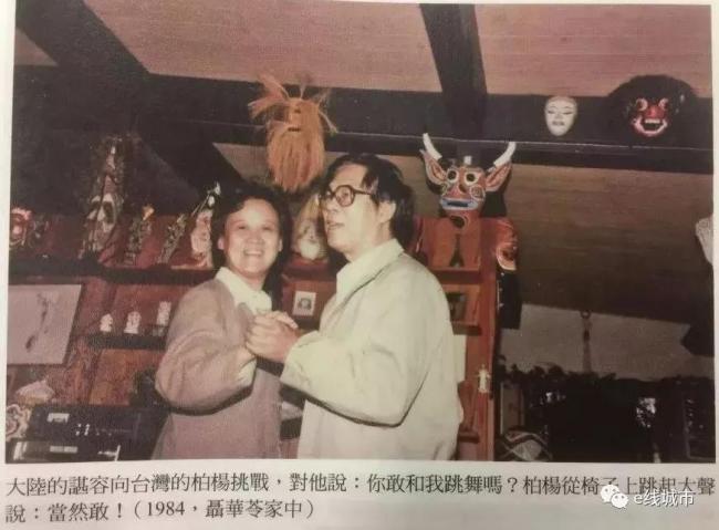 WeChat Image_20190930161300.jpg
