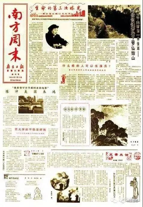 WeChat Image_20190930161304.jpg