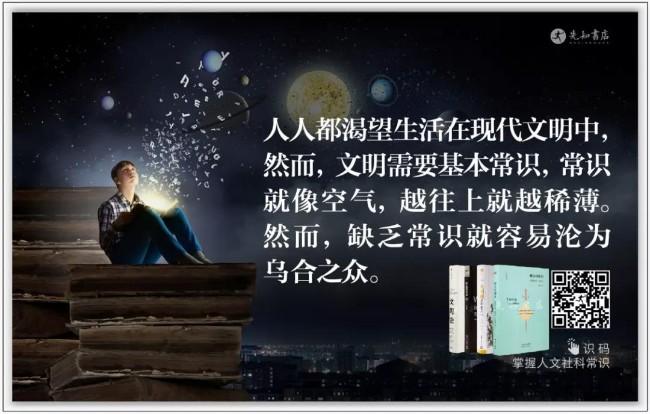 WeChat Image_20191002170546.jpg