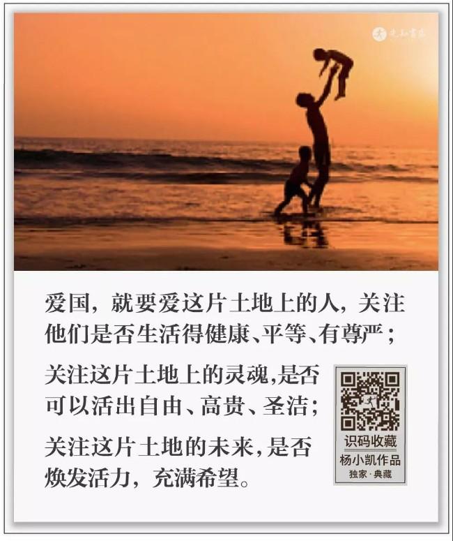 WeChat Image_20191002170552.jpg