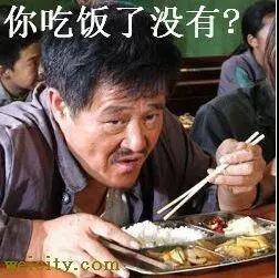WeChat Image_20191006180416.jpg