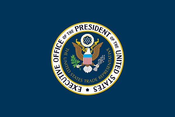 1280px-Flag_of_the_United_States_Trade_Representative-600x400.png