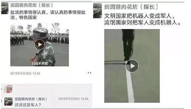 WeChat Screenshot_20191007155122.jpg