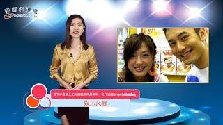 她,27岁身家上亿和黄晓明同居4年名气远超杨颖