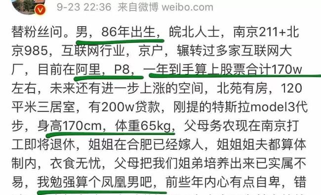 WeChat Image_20191009162055.jpg