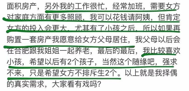 WeChat Image_20191009162107.jpg
