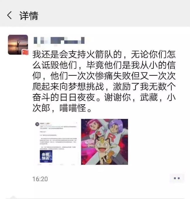 WeChat Image_20191010160651.jpg