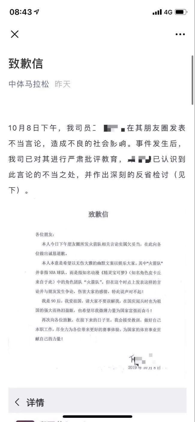 WeChat Image_20191010160656.jpg