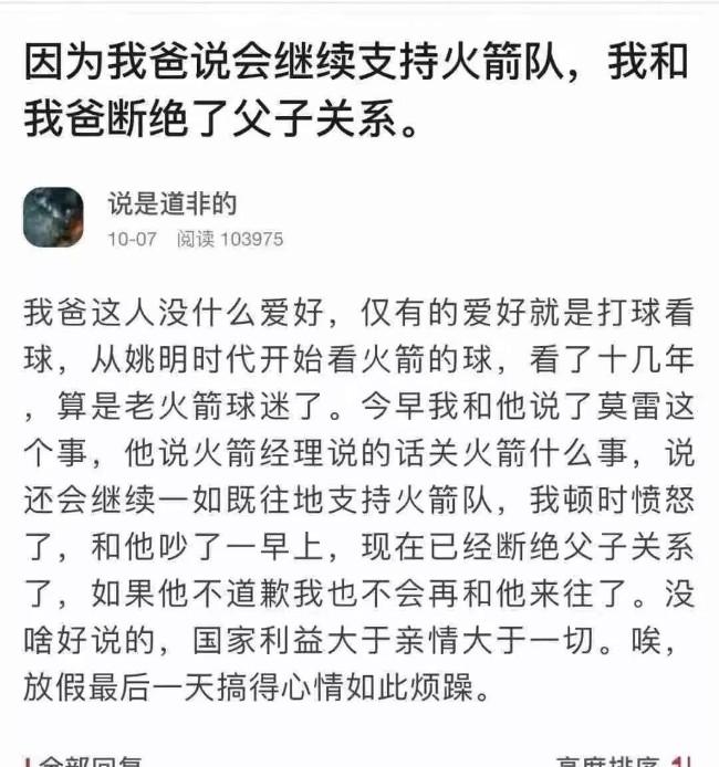 WeChat Image_20191010160721.jpg