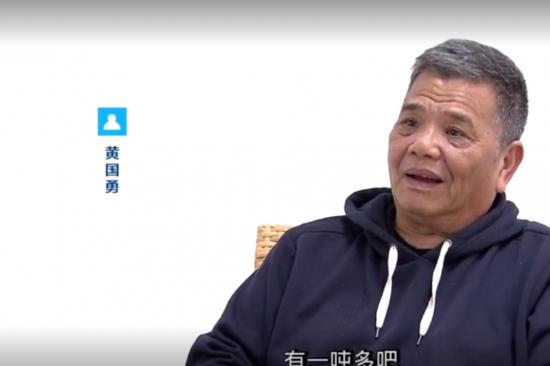 外逃16年董事长获刑 曾称少活5年都会回深圳