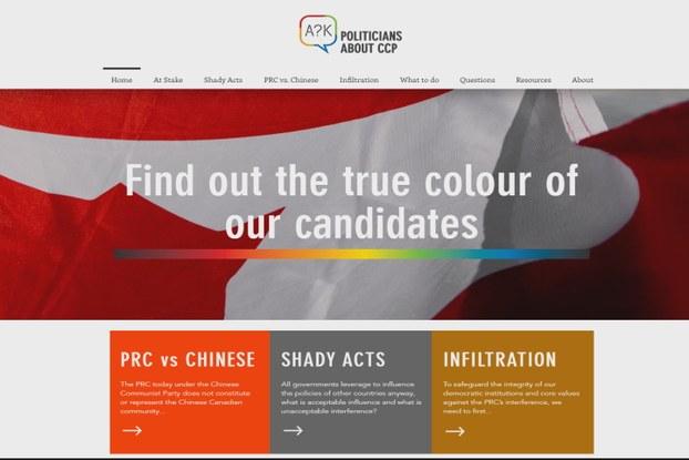 中国被指影响加拿大选举 加国想了这个办法