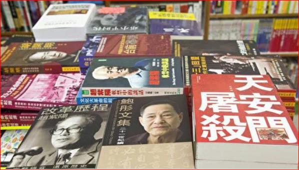 """收藏""""境外书刊""""成重庆厅官大罪"""