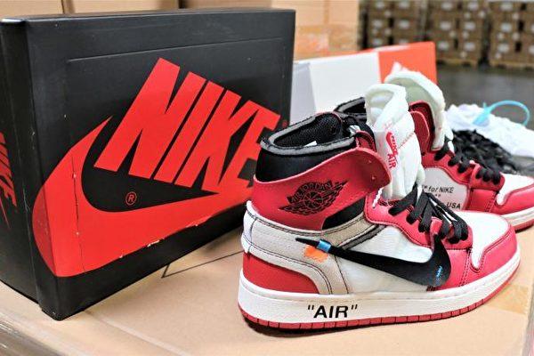 Nike-Shoes-1-600x400.jpg
