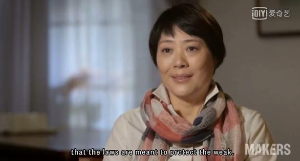 获诺奖的中国女律师 却在国内没溅起一点水花