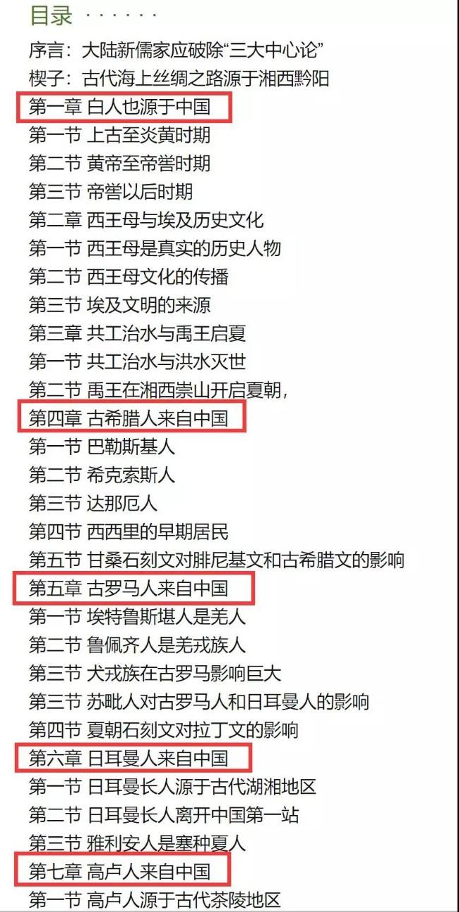 WeChat Image_20191015153850.jpg