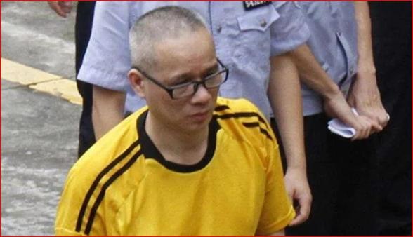 """被判无期牵出三常委 东莞""""太子辉""""申诉遭驳回"""