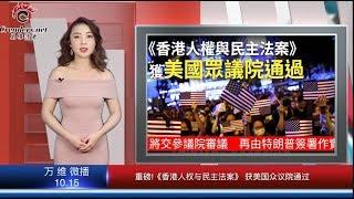 大让步!中国购买400亿美元农产品已经开始