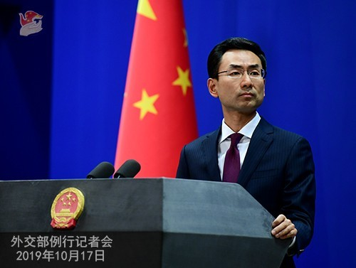 又有两美国公民在中国被捕 中国外交部证实