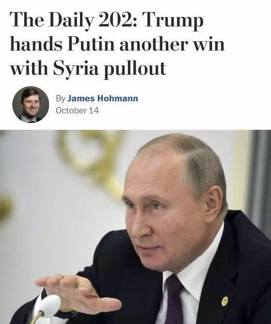美媒纷纷哀叹:普京赢了