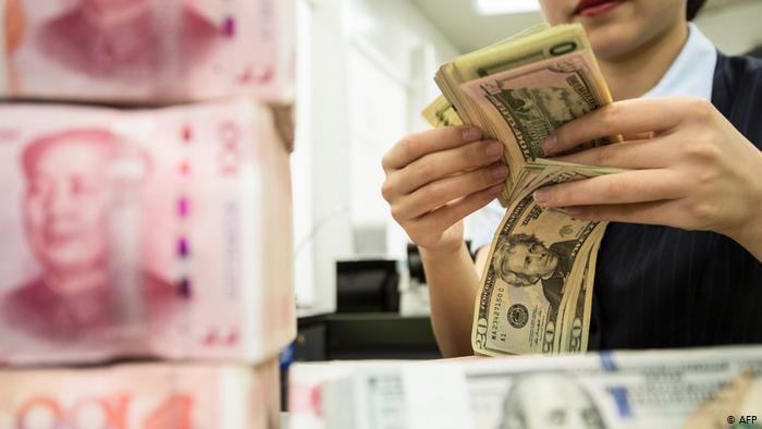 近30年来最低点 专家:中国第三季GDP还要再降