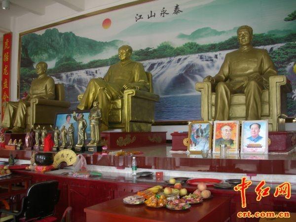 毛泽东(中)广受中国人崇拜。(图翻摄自中红网)