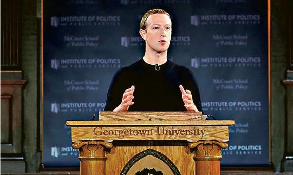 遭人民日报炮轰小扎硬起来:脸书永无法进入中国