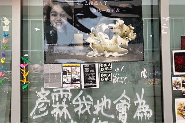 关于陈彦霖死因 警方说法存七大疑点