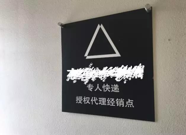 WeChat Image_20191020162805.jpg