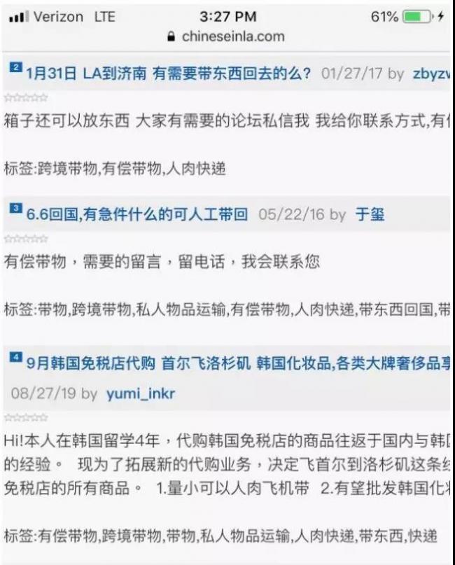 WeChat Image_20191020162820.jpg