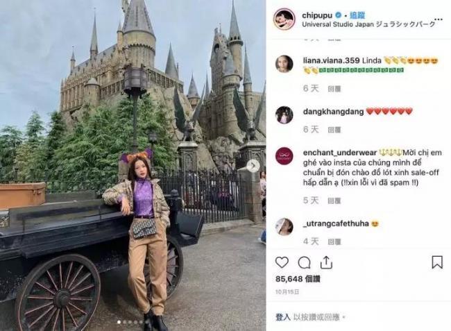 WeChat Image_20191027151950.jpg