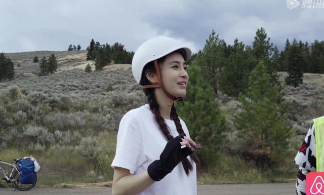 杨颖阿雅直接在野外上厕所 画面太疯狂