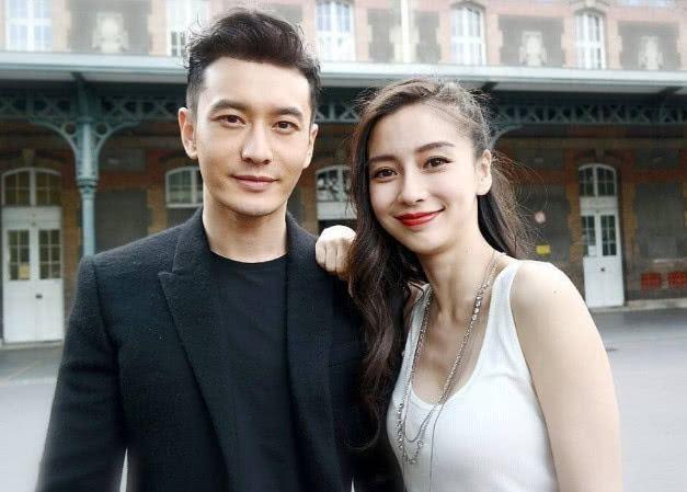 结婚4年黄晓明不忍了 当街打骂baby