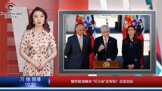 潘石屹大撤退?SOHO中国拟80亿卖资产