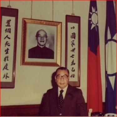 """胡佛研究院将公开 """"蒋经国私人日记"""""""