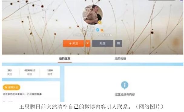 WeChat Screenshot_20191103074648.png